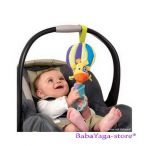 Bright Starts Musical toy Up, Up & Play, 8974