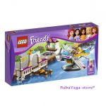 LEGO Конструктор Friends Авио-училище ХАРТЛЕЙК 3063