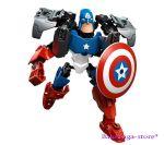 LEGO Конструктор SUPER HEROUS Капитан Америка 4597