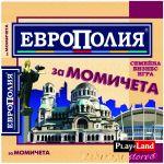 Play Land Занимателна игра за деца, Европолия за момичета, A-177
