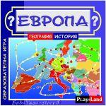 Play Land Образователна игра за деца - Европа - A-71
