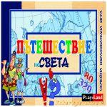 Play Land Образователна игра за деца, Пътешествие по света, A-720