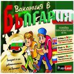 Play Land Образователна игра за деца - Ваканция в България - A-750