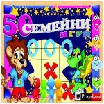 Play Land Занимателна игра за деца - 50 семейни игри - A-900
