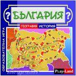 Play Land Образователна игра за деца, България, A-70