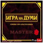 Play Land Занимателна игра за деца -  Игра на Думи Мастър - L-123