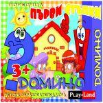 Play Land Образователна игра за деца - Първи Стъпки ДОМИНО - A-460