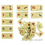 Play Land Образователна игра за деца - Първи стъпки БУКВИ - A-410