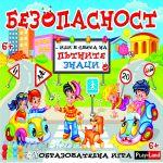 Play Land Образователна игра за деца, Безопасност, L-138