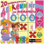 Play Land Занимателна игра за деца -  Детски игри за Момичета 20 - A-802