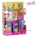 Barbie КУКЛА - Учителка по рисуване от Мател - V9300-V6933
